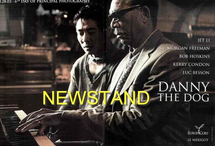 Danny apprend le piano
